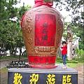2010-0920-南投-埔里酒廠 (23).jpg
