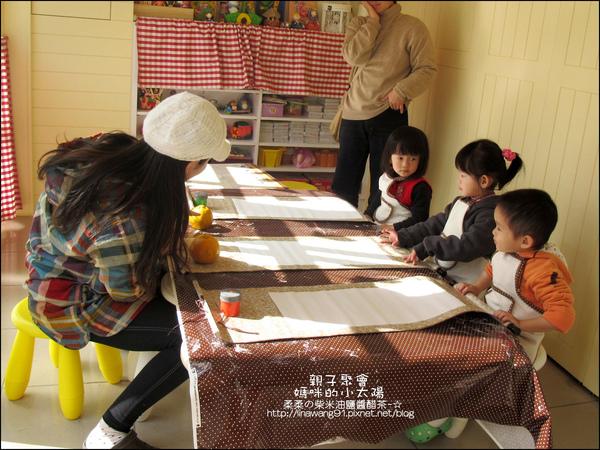 媽咪小太陽親子聚會-2010-1227-水墨大桔大利 (5).jpg