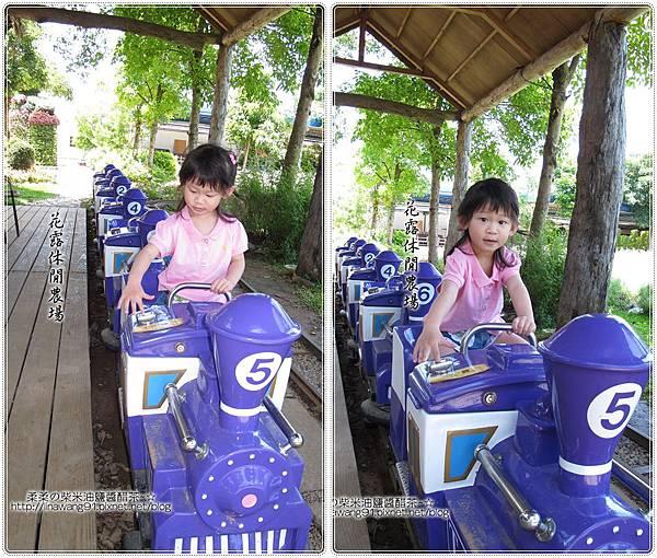 2010-0531-苗栗卓蘭-花露休閒農場 (53).jpg