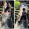 2011-0509-新竹峨眉-野山田工坊-柴燒麵包窯 (73).jpg