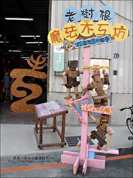 2011-0320-老樹根魔法木工坊 (56).jpg