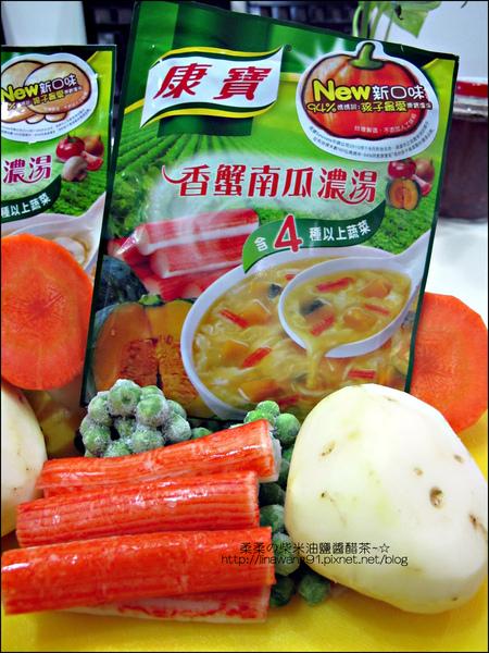 2011-0307-康寶香蟹南瓜-火腿蘑菇濃湯-可樂餅-親子丼.jpg