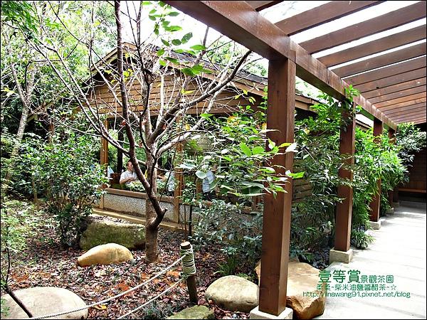 2010-0806-壹等賞景觀茶園 (16).jpg