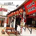 2010-0401-南庄老街 (8).jpg