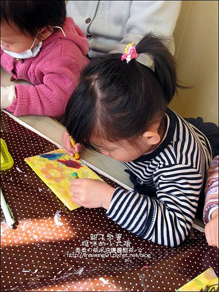 2010-1208-媽咪小太陽親子聚會-水晶紙-蕾絲 (10).jpg