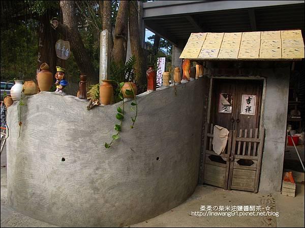 2010-1213-南投-親手窯 (3).jpg