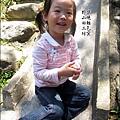 2011-0509-新竹峨眉-野山田工坊-柴燒麵包窯 (8).jpg