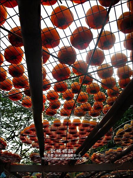 2010-1026~1102-新埔-衛味佳柿餅 (31).jpg