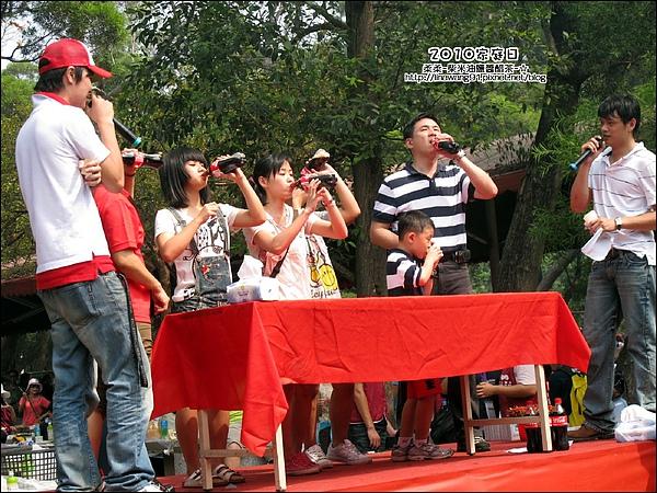 2010-1002-埔新牧場-公司家庭日 (35).jpg