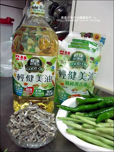 2011-0505-泰山輕健美油.jpg