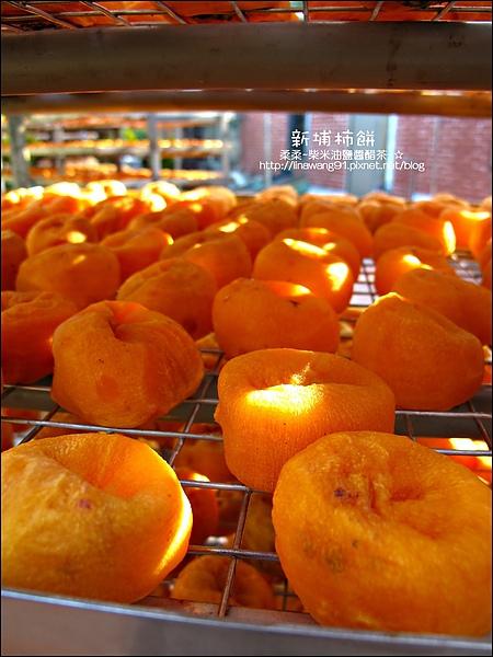 2010-1026~1102-新埔-金漢柿餅 (29).jpg