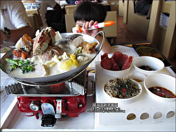 2010-0921-紙箱王創意園區 (33).jpg