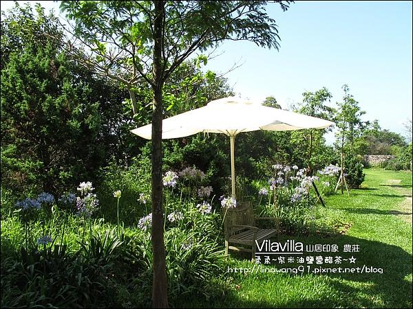 2010-0531-vilavilla山居印象農莊 (31).jpg