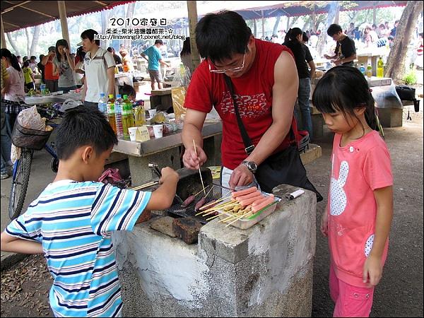 2010-1002-埔新牧場-公司家庭日 (32).jpg