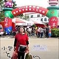 2010-1114-2010-銅鑼-杭菊芋頭節 (32).jpg