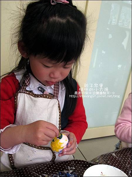 媽咪小太陽親子聚會-英國-復活節-2011-0411 (17).jpg