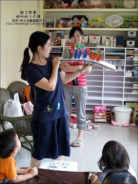 媽咪小太陽親子聚會-黏土豆豆-2010-1013 (9).jpg