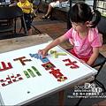 2010-0709-國際陶瓷藝術節 (2)-馬賽克拼貼.jpg