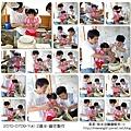 2010-0709-國際陶瓷藝術節 (72)-鏇坯.jpg