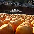 2010-1026~1102-新埔-金漢柿餅 (21).jpg