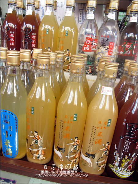 2010-1212-日月潭伊達紹 (13).jpg