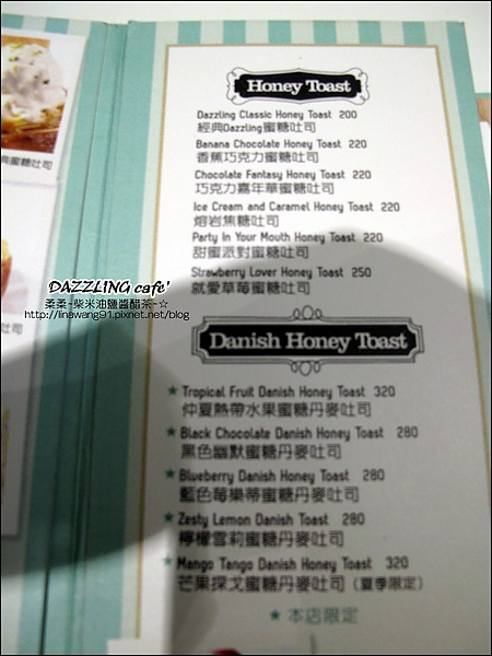 2010-0803-DAZZLING cafe' (19).jpg