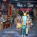 2011-0320-老樹根魔法木工坊 (57).jpg