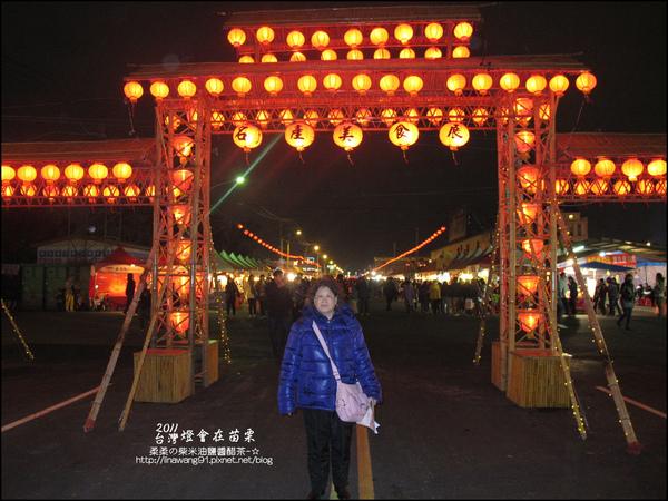 2011-0218-台灣燈會在苗栗 (38).jpg