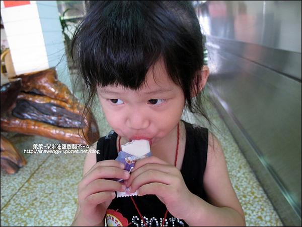 美芳芋仔冰城-2010-0921 (10).jpg