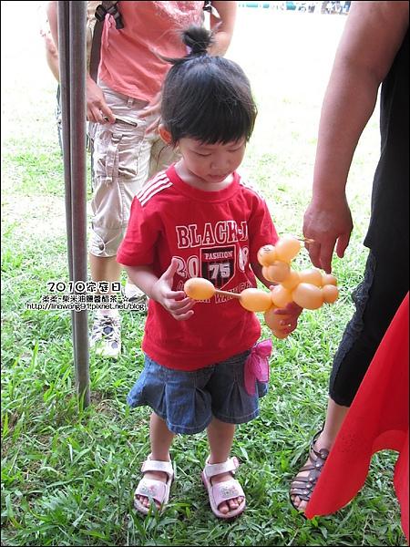 2010-1002-埔新牧場-公司家庭日 (15).jpg