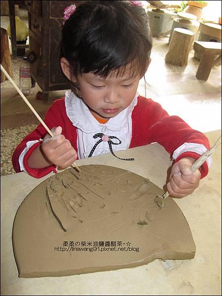 2010-1213-南投-親手窯 (13).jpg