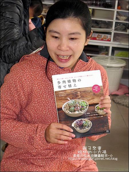 媽咪小太陽親子聚會-2011-0110-綠色-多肉植物 (3).jpg