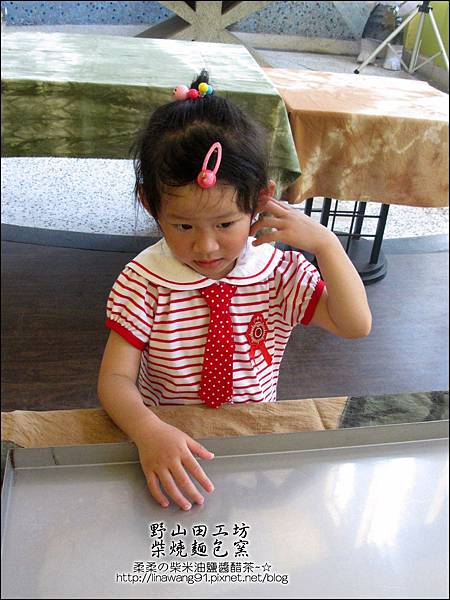 2011-0509-新竹峨眉-野山田工坊-柴燒麵包窯 (11).jpg