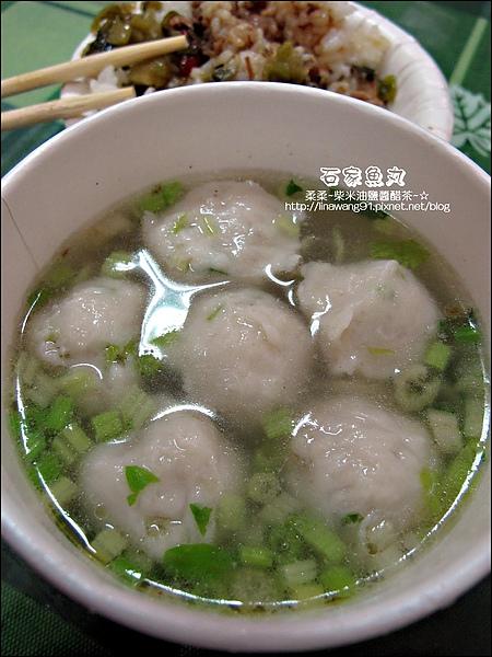 2010-0730-石家魚丸 (3).jpg