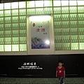 2010-0920-南投-埔里酒廠 (18).jpg