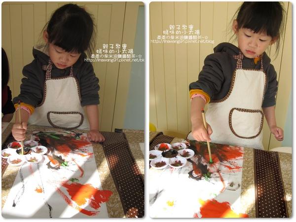 媽咪小太陽親子聚會-2010-1227-水墨大桔大利 (31).jpg