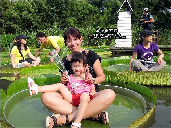 吳厝楊家莊-2010-0815 (19).jpg