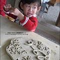2010-1213-南投-親手窯 (7).jpg