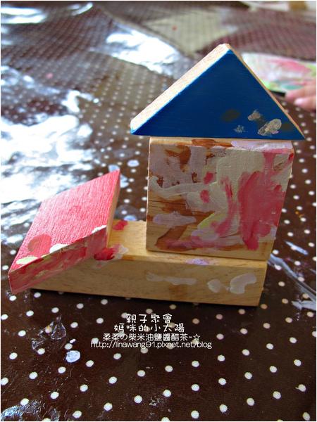媽咪小太陽親子聚會-積木房子-2010-1115 (9).jpg
