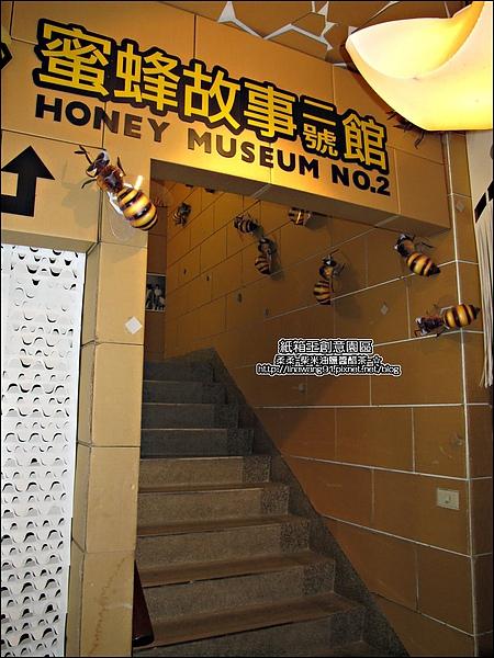 2010-0921-紙箱王創意園區 (17).jpg