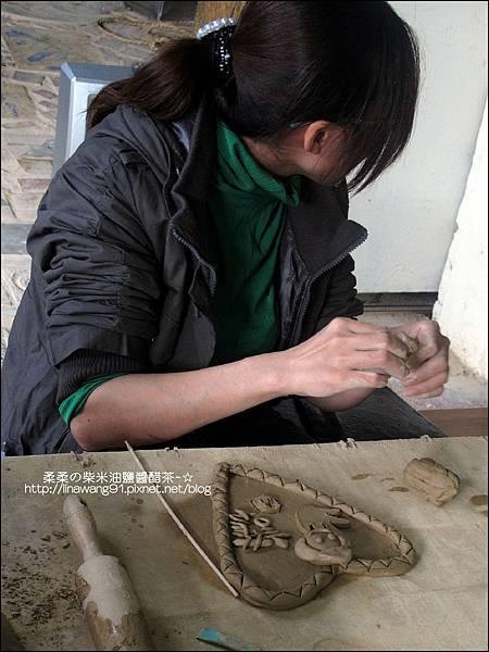 2010-1213-南投-親手窯 (10).jpg