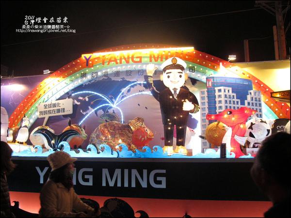 2011-0218-台灣燈會在苗栗 (31).jpg