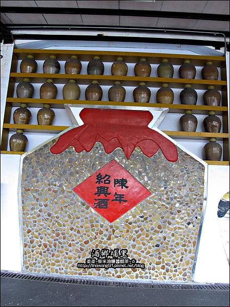2010-0920-南投-埔里酒廠 (20).jpg