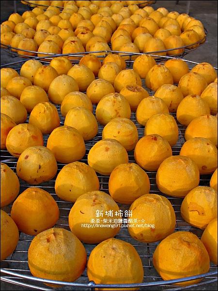 2010-1026~1102-新埔-衛味佳柿餅 (37).jpg