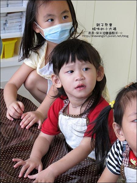 媽咪小太陽親子聚會-蝶古巴特-拼被-2010-1006 (4).jpg
