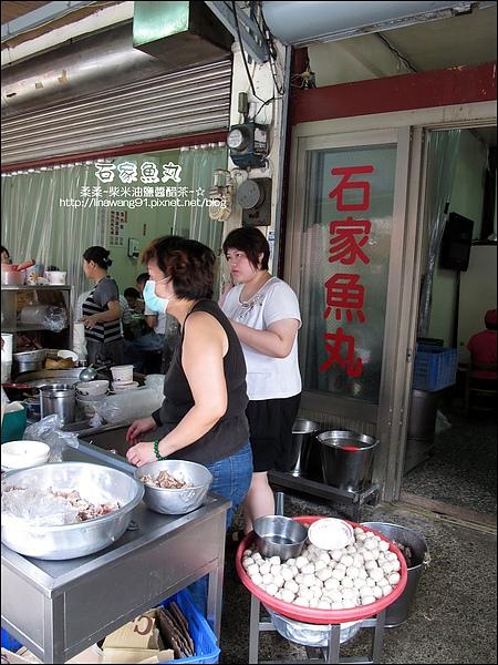 2010-0730-石家魚丸 (9).jpg