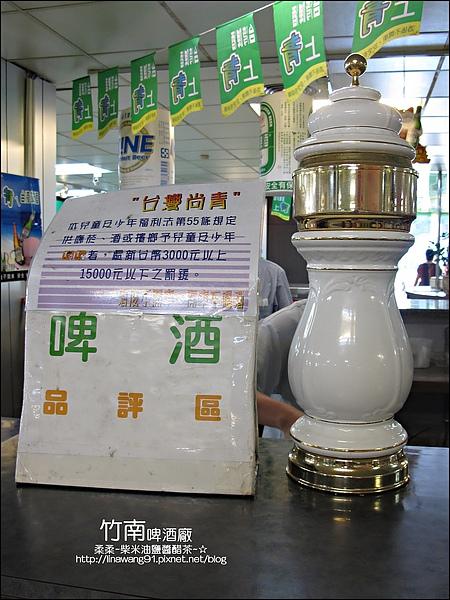 2010-0903-竹南啤酒廠.jpg
