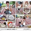 2010-0709-國際陶瓷藝術節 (77)-陶片DIY.jpg