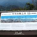 2010-0920-南投清境 (23).jpg