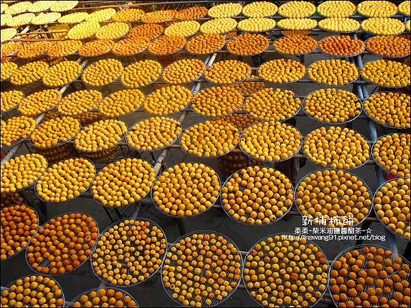 2010-1026~1102-新埔-衛味佳柿餅 (20).jpg
